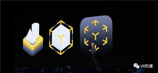 苹果凌晨发布会:把真人放到游戏世界,带来的仅仅是交互的变革吗?