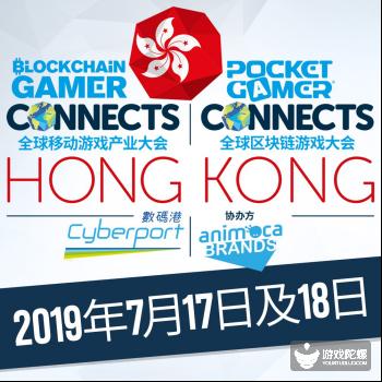 艺电 (EA)、Unity、Soccer Manager、Huuuge Games 和 RiseAngle等纷纷加入助阵 Pocket Gamer Connects 香港场,演讲人阵容显赫!