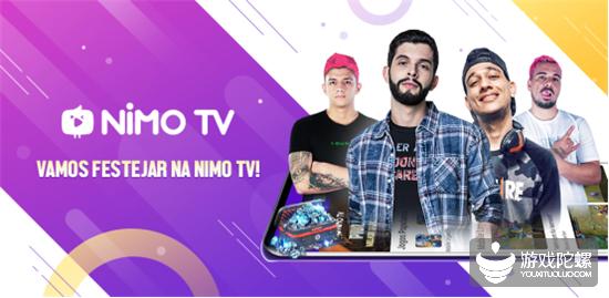 虎牙旗下Nimo TV进军巴西 将打造巴西第一手游直播平台