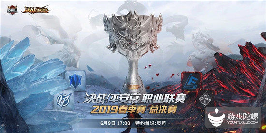 《决战!平安京》职业联赛即将迎来首冠,网易电竞的从0到1