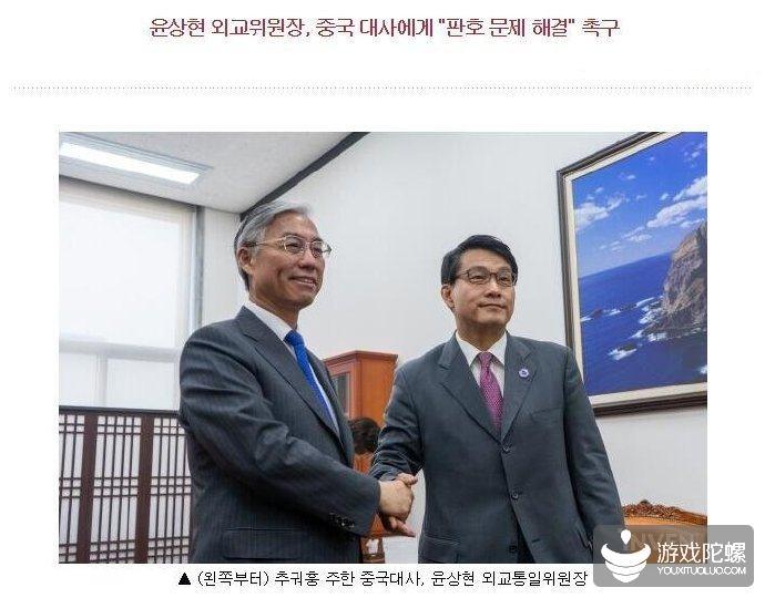 韩媒:韩国政府首次请求中国,希望解决韩国游戏版号问题
