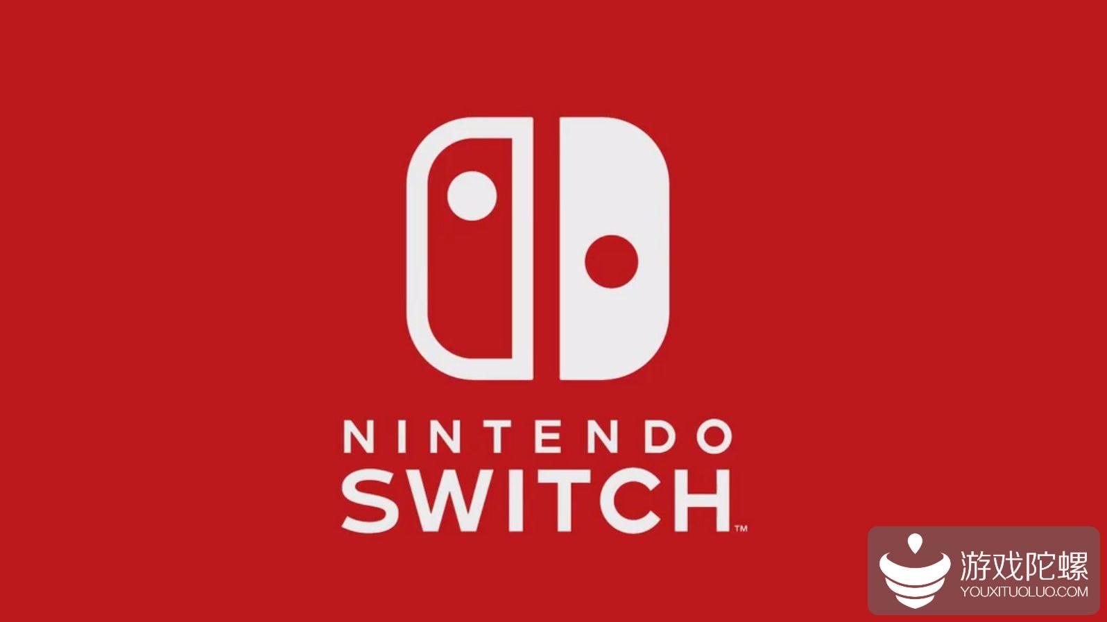 外媒:任天堂部分Switch生产线撤离中国,转移至东南亚