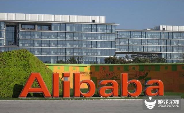 阿里巴巴宣布升级组织架构:明确大文娱一号位