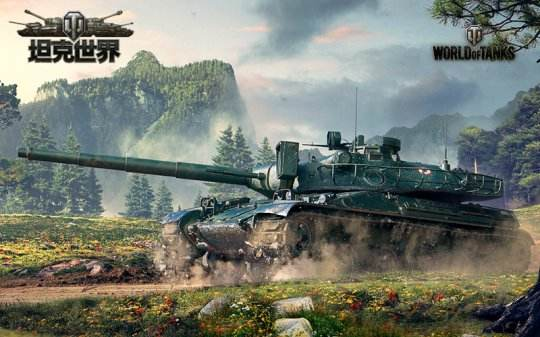 坦克世界开发商Wargaming进军手机游戏市场,采用虚幻4引擎开发游戏