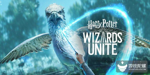 AR手游《哈利波特:巫师联盟》将于6月21日上线