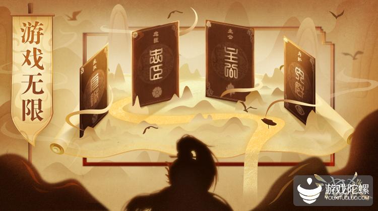 《三国杀》与香港大学结缘?游戏文化新联结