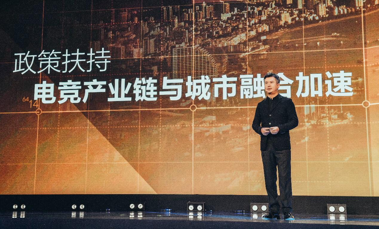 任宇昕:腾讯将助推电竞体育化认知,探索新的赛事品类