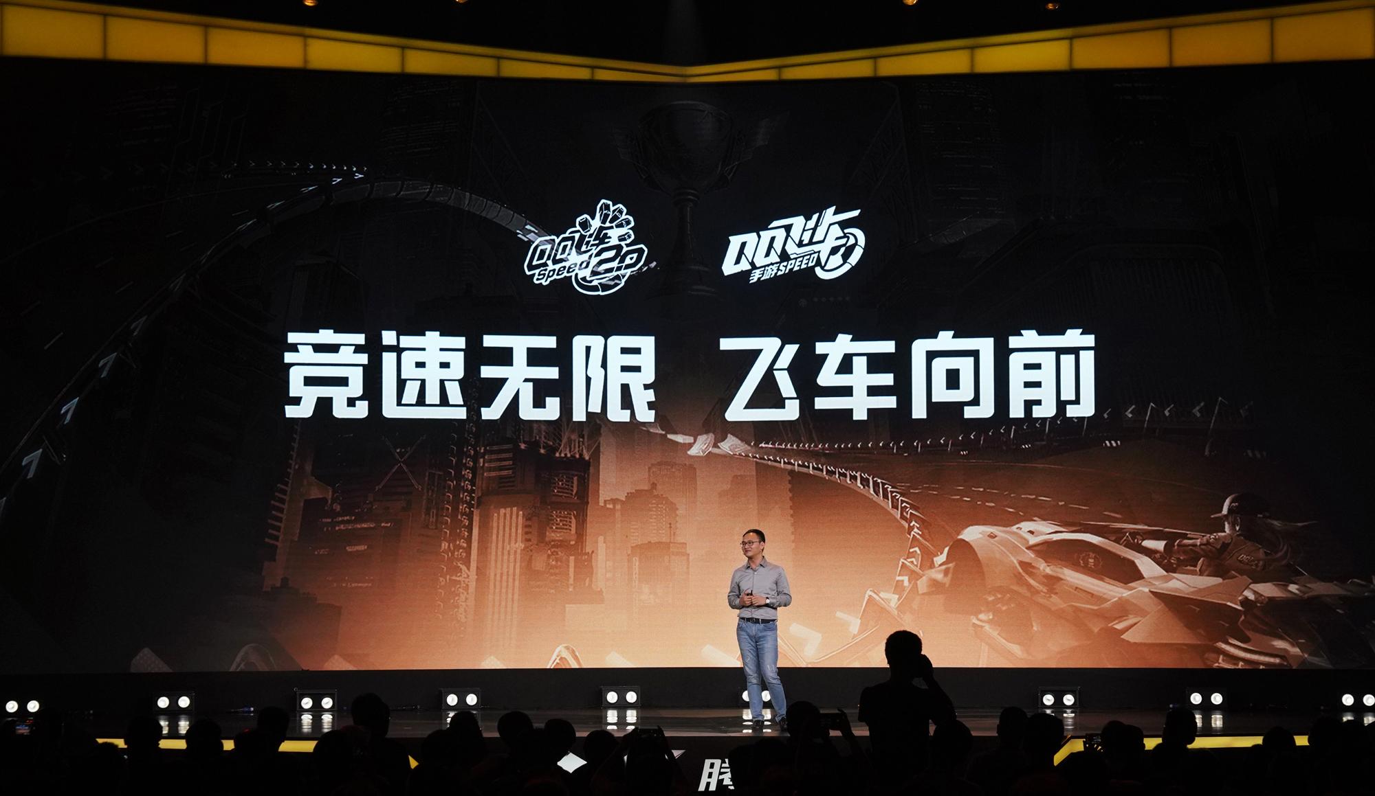 QQ飞车手游亚洲杯来了!国民竞速手游驶入全球竞速电竞快车道!