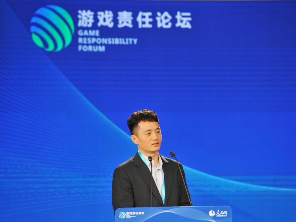 人民网游戏责任论坛在京召开,三七互娱入选社会责任综合评估十佳企业