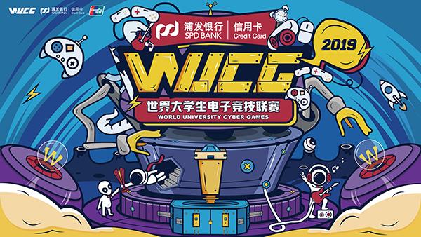 WUCG携手BHM兄弟时光齐聚三亚,电音派对热辣来袭