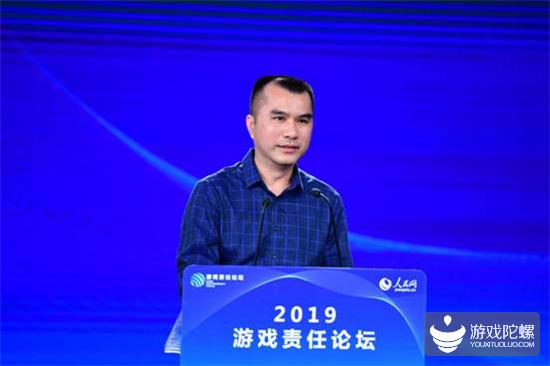 《2018-2019游戏企业社会责任报告》发布 腾讯位列三项第一