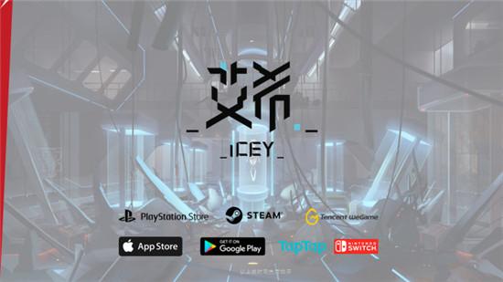 《ICEY》制作人:小团队如何做好口碑传播