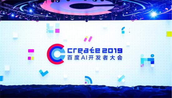 """百奥加班熊工作室亮相2019百度AI开发者大会, 诠释""""声""""入人心的游戏之道"""