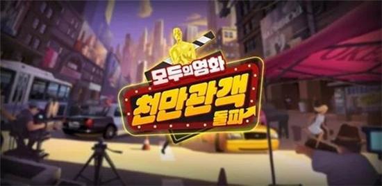 这个韩国很冷门的题材,CBT测试时获得了95%玩家的肯定