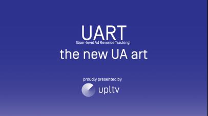 """提升游戏买量效果新""""利器"""": UART重磅发布"""