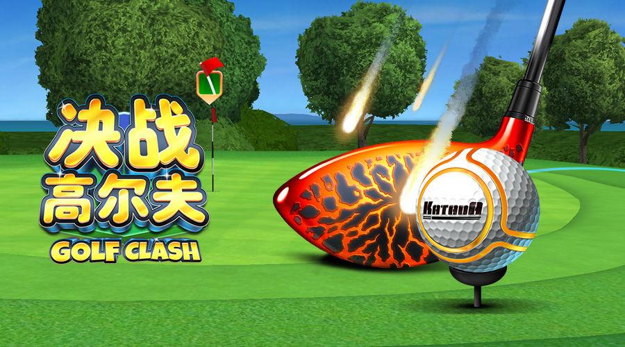 """代理市场稀缺""""高尔夫""""品类,蜂巢游戏刘军首谈产品发行历程"""