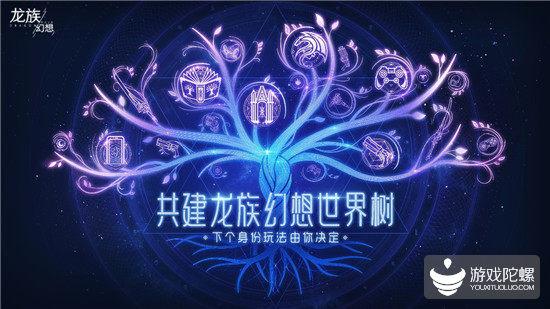 未开服即登顶iOS免费榜,《龙族幻想》燃起今夏游戏新热潮