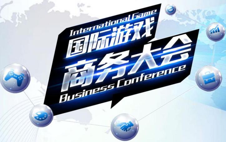 2019国际游戏商务大会英国游戏专场赴华企业第二批名单公布