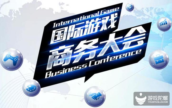 2019國際游戲商務大會英國游戲專場赴華企業第二批名單公布