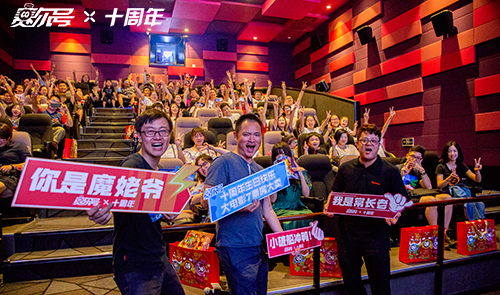 赛尔号大电影7上海点映开场 粉丝为品牌10周岁庆生