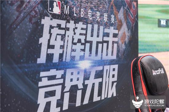 跨維度蛻變的第一職業聯賽 MLB電競聯賽重慶首站開啟