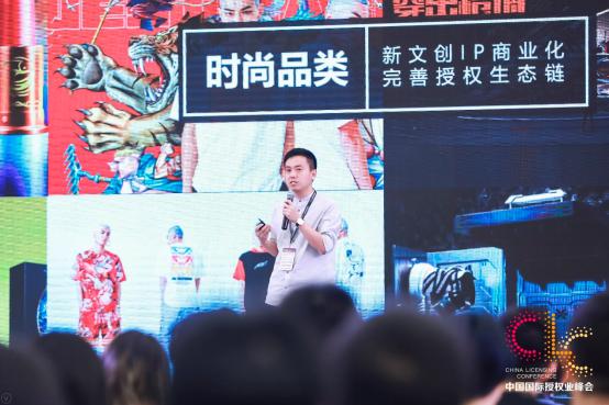 腾讯新文创授权:用创意提升产品内容力和商业力