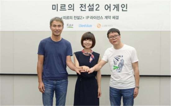 仙峰游戏与Net Blue达成协议,《烈火雷霆》返销韩国
