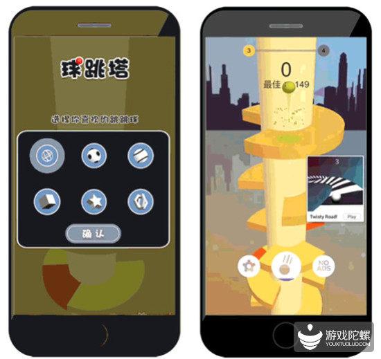 移動廣告平臺Mintegral如何幫助Voodoo在中國市場獲得成功