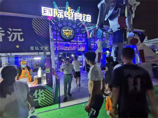 CMEL国际电竞节首秀青岛啤酒节,5G电竞项目异常火爆