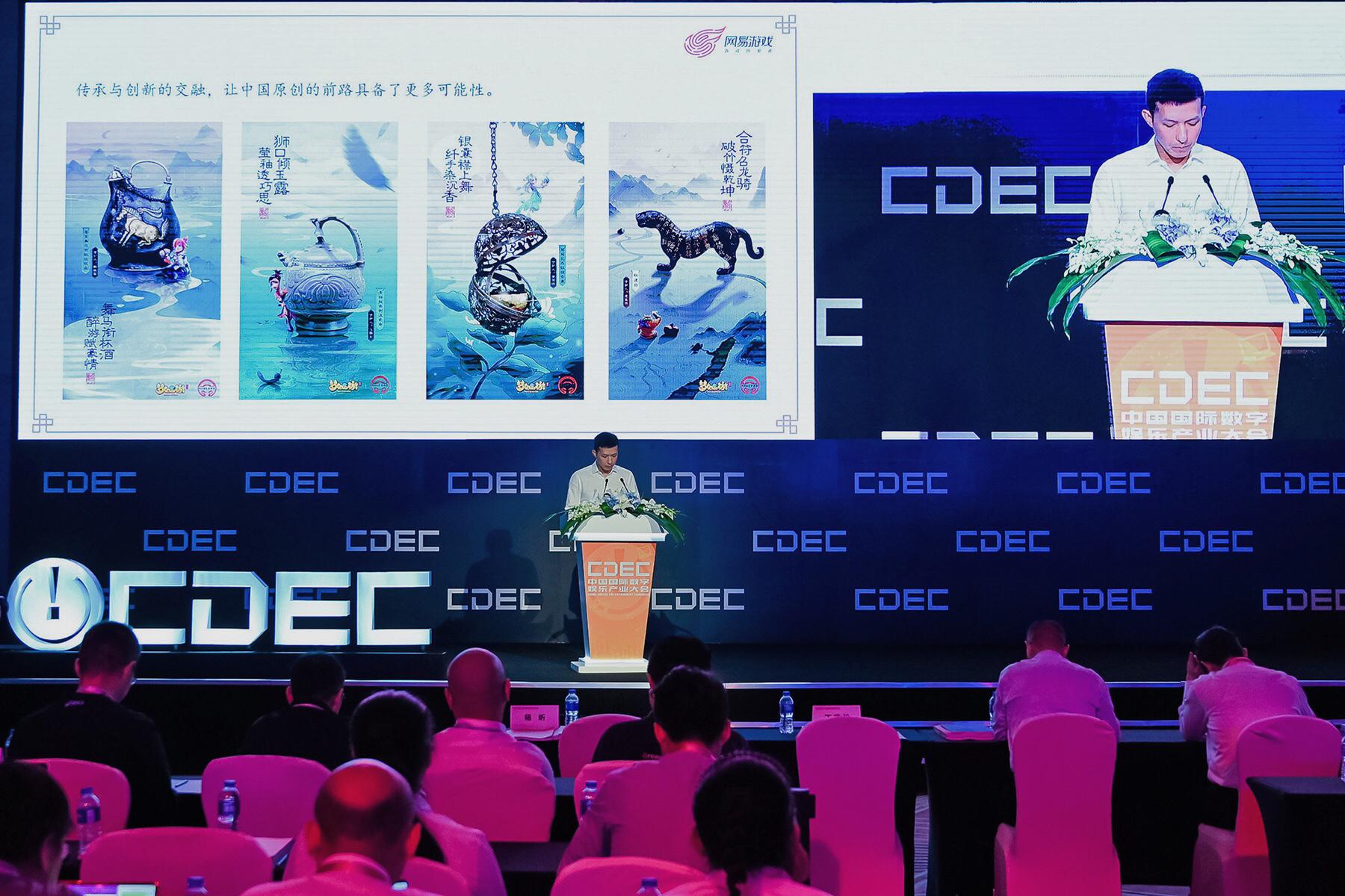 网易副总裁王怡:创造中国流行,文化自信激活内驱价值