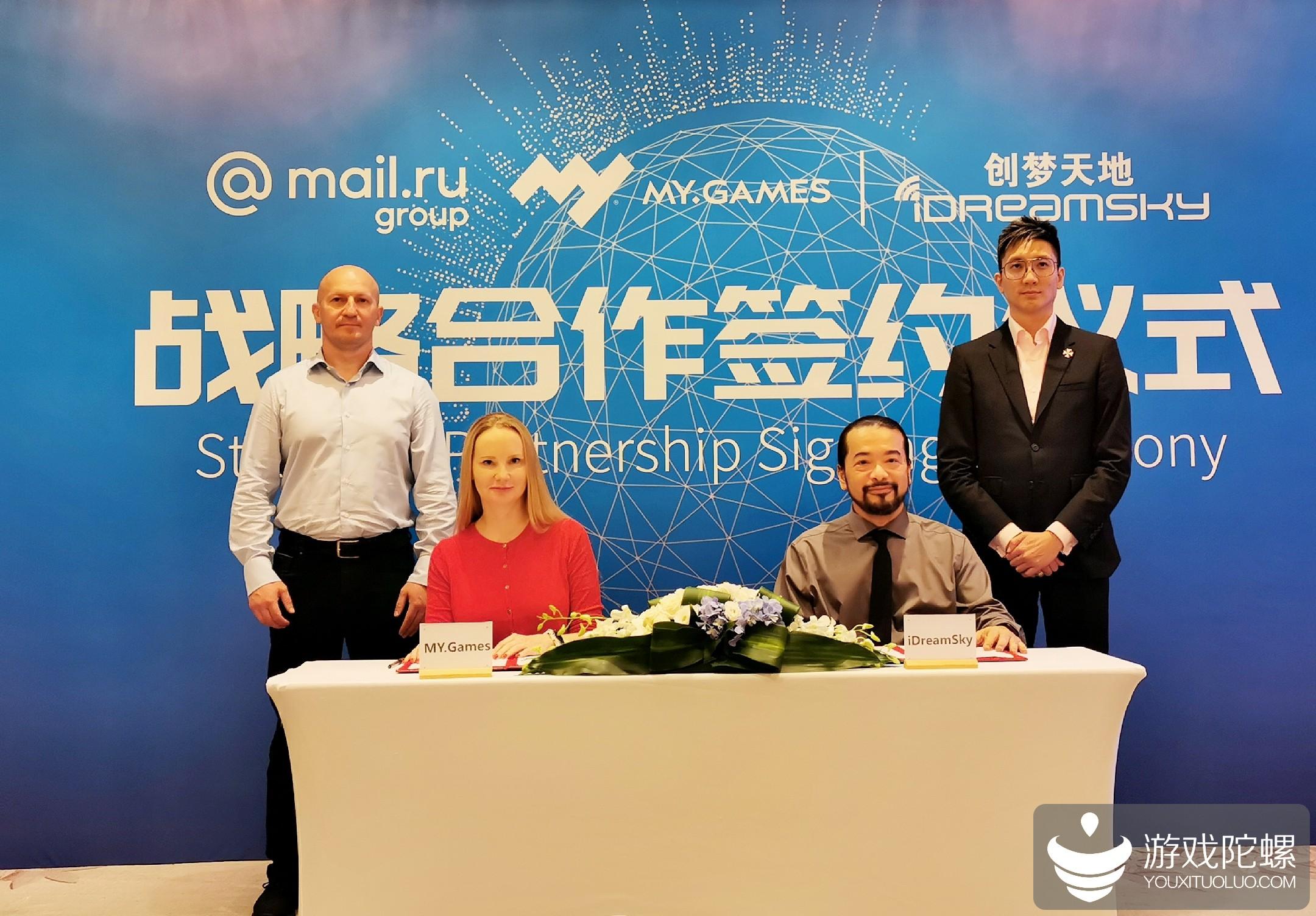 创梦天地与俄最大互联网公司mail.ru达成战略合作  共同开拓全球游戏市场