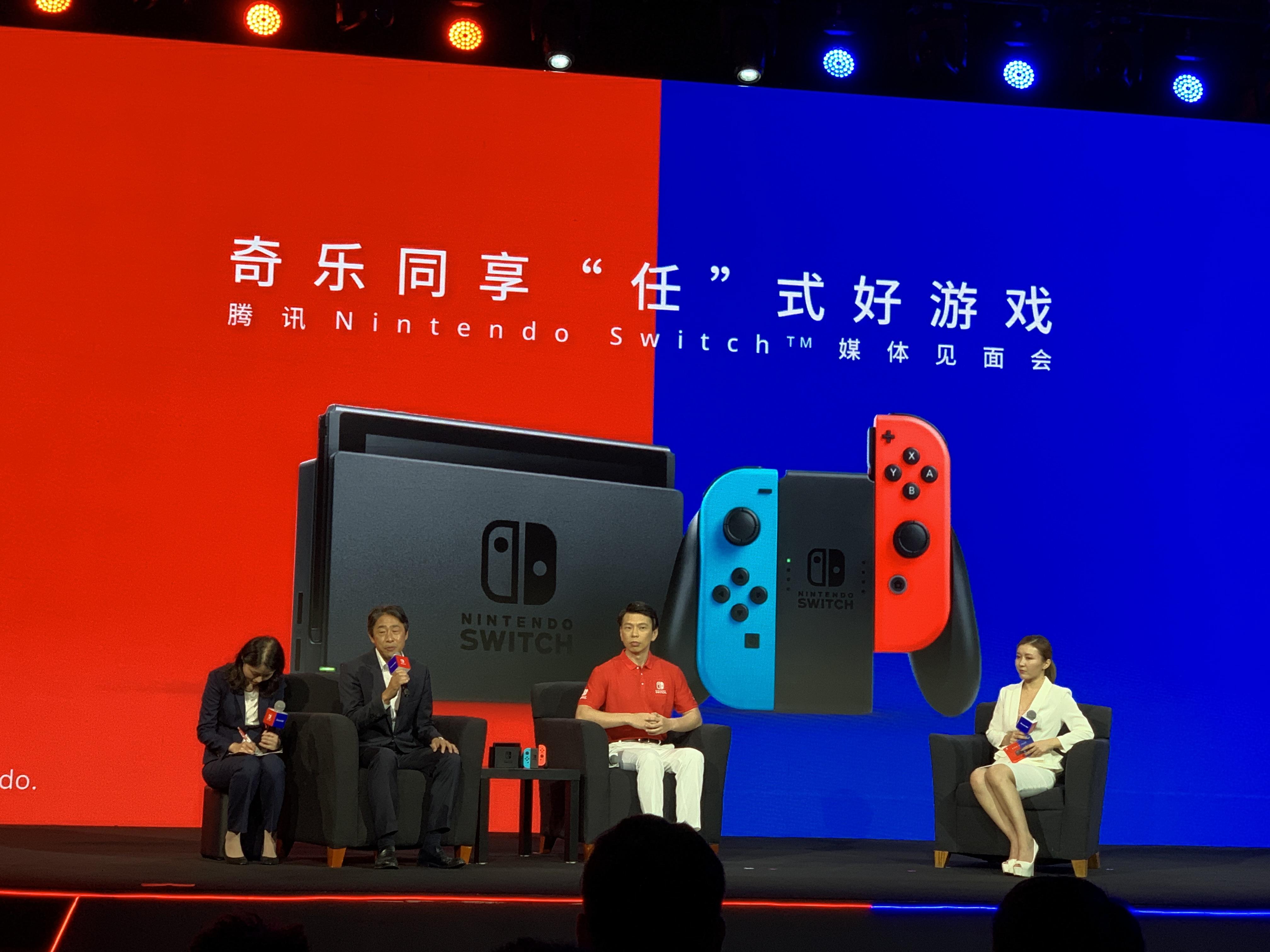 腾讯:将在国内发行NS游戏,国行版NS将支持微信支付