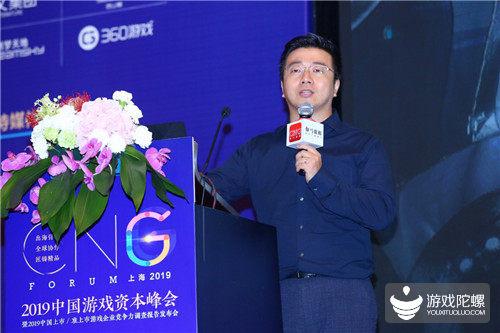 2019中国游戏资本峰会:《第一序列》等作品引领内容改编游戏新趋势