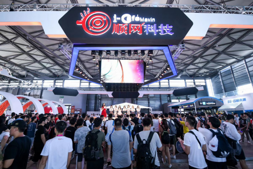 2019ChinaJoy圆满收官 顺网科技释放5G+云计算价值