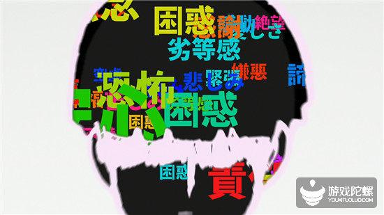 手游鏖战暑期档,《路人超能100:灵能》满足了z世代什么诉求?