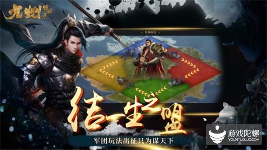 铁甲依然在!《九州缥缈录》手游IOS版燃情上线