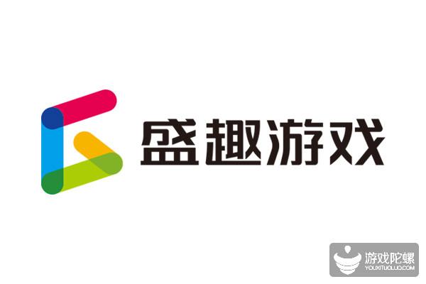 盛趣游戏入选2019-2020年度国家文化出口重点企业