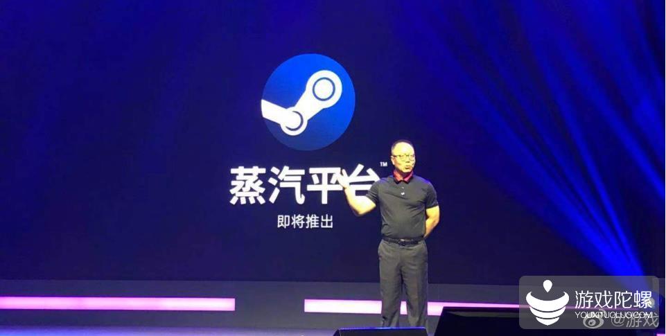 """Steam中国正式定名为""""蒸汽平台"""",几乎完全独立于Steam"""