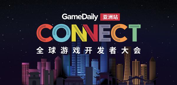 助力中国精品游戏开发者 Indie Prize原创游戏大赛携手CiGA