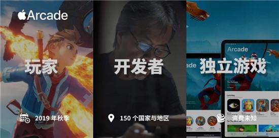"""力推游戏订阅,支持主机三方手柄,iOS 13让苹果更像""""游戏机""""了"""