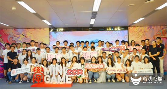 2019网易游戏高校MINI-GAME挑战赛圆满落幕!网易游戏学院助力启航,成就高校学子游戏大梦想
