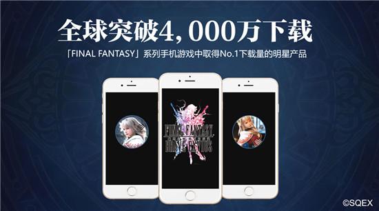 《最终幻想:勇气启示录》初体验:用经典玩法带来全新体验
