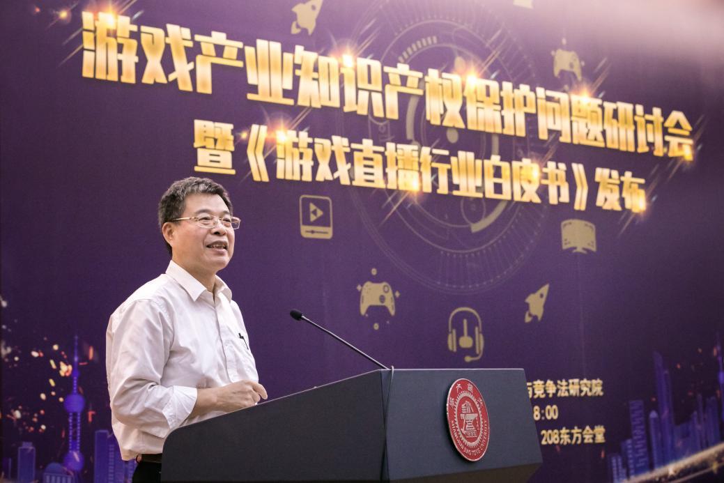 上海交大发布《游戏直播行业白皮书》,呼吁完善直播、短视频平台版权治理