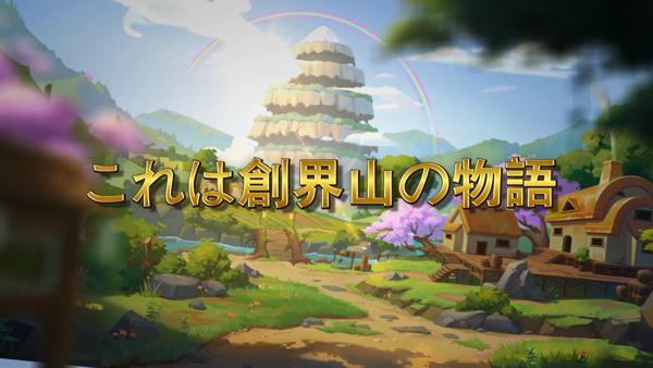 SUNRISE官宣!《魔神英雄传》正版手游国内首发