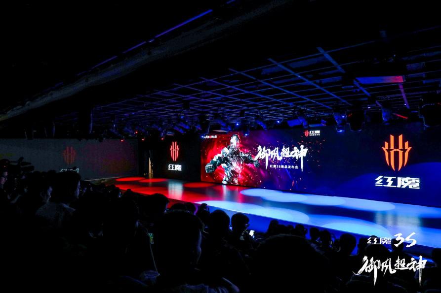 史上最强风冷×液冷散热性能王者,年度电竞游戏旗舰红魔3S发布