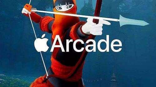 首推游戏订阅服务,苹果在为未来铺垫什么?