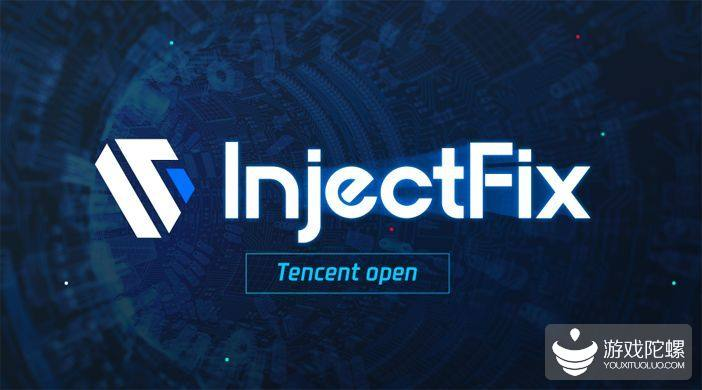 Unity下Bug修复神器InjectFix正式对外开源