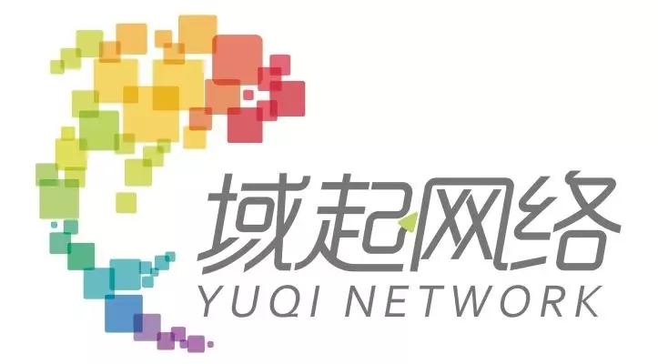 域起网络:用年轻创造无限可能,我们的目标是星辰大海 !