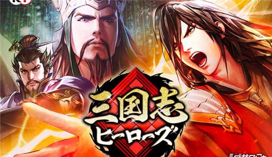 除了《EVA》《四驱兄弟》,东京电玩展还带来了哪些手游?