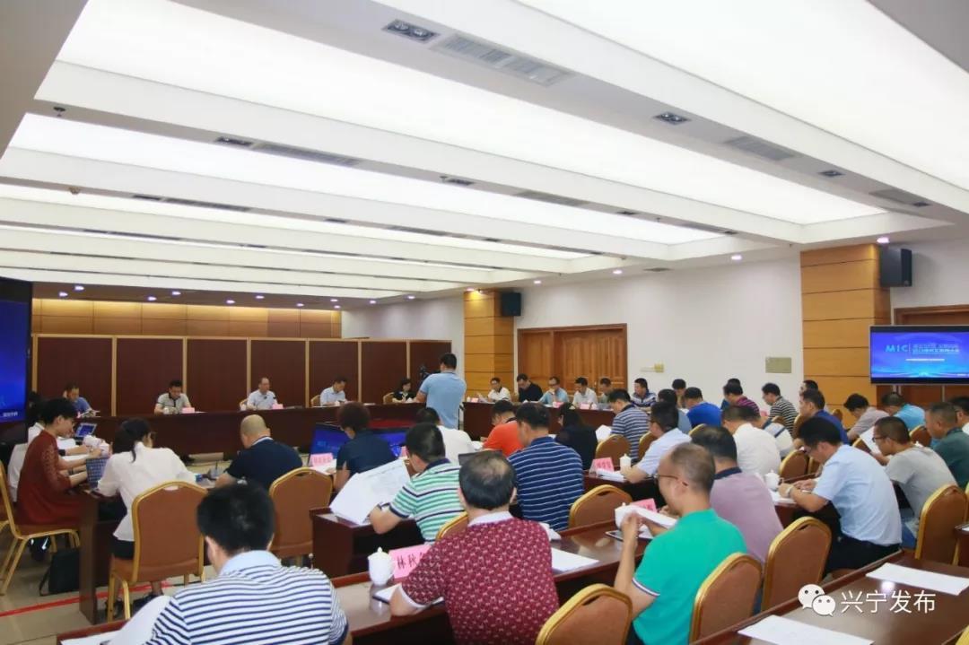 梅州互联网大会筹备会召开,活动内容基本确定